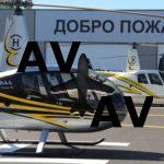 В компании «Хелипорты России» проходит внеплановая проверка